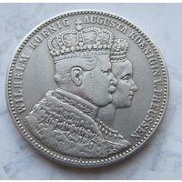 Германия, Пруссия, талер, 1861, серебро