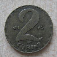 Венгрия 2 форинта 1975 год