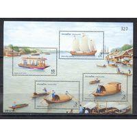 Транспорт, парусники, корабли, флот, марки, Тайланд, 2004, блок