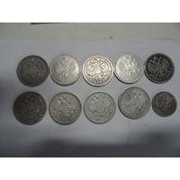 Монеты 1 рубль николай 2 оригиналы