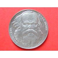 100 крон 1983 года 100 лет со дня смерти Карла Маркса