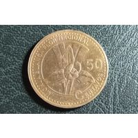 50 сентаво 2007. Гватемала. (2)