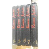 Конан Дойл А. 5 томов из Собрания сочинений