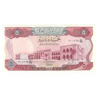 Ирак 5 динар 1973 г.