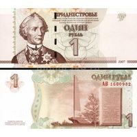 Приднестровье  1 рубль  2007 год   UNC
