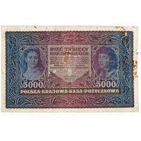 Польша 5000 польских марок 1920 г.