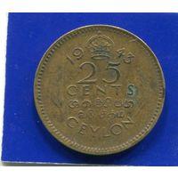 Цейлон , Шри Ланка , 25 центов 1943 , Georg VI