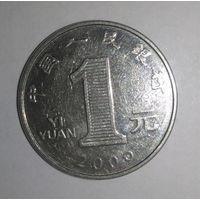 1 джао 2000, Китай