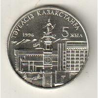 Казахстан 20 тенге 1996 5 лет независимости Казахстана