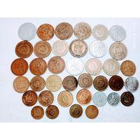 28 монет Болгарии и Югославии с рубля .