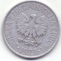 Польша, 50 грошей 1973 года.