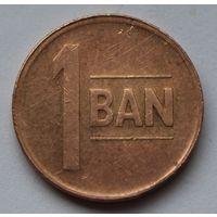 Румыния 1 бан, 2011 г.