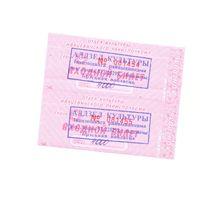 Билет в краеведческий музей Ивацевичи. Возможен обмен