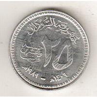 Судан 25 кирш 1989