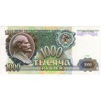 СССР, 1000 рублей, 1991 г.   АГ 7044974