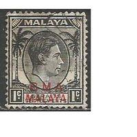 Малайя(Британская военная администрация). Король ГеоргVI. Пальмы. 1945г. Mi#1.