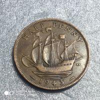 G Великобритания 1943 г. 1/2 пенни Парусник