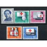 Швейцария - 1963г. - Анна Хеер, врач. Красный крест - полная серия, MNH, две марки с отпечатками, одна с повреждением лицевой стороны, одна с пятнышком на лицевой [Mi 775-779] - 5 марок