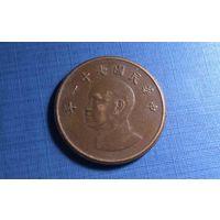 1 доллар 1982. Тайвань.