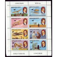 Лист (8 марок) Экваториальная Гвинея Авиация
