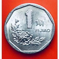 15-14 Китай, 1 цзяо 1997 г.