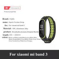Ремешок на Фитнес-браслет mi 3 (w3)