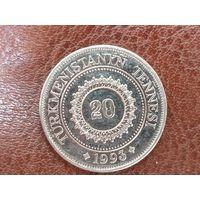20 тенге 1993 Туркмения