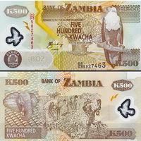 Замбия  500 квача  2011 год   UNC  (ПОЛИМЕР)