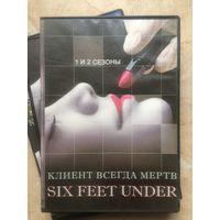 DVD КЛИЕНТ ВСЕГДА МЁРТВ (ЛИЦЕНЗИЯ) 3 ДИСКА