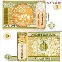 Монголия  1 тугрик 2008 год   UNC