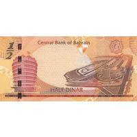Бахрейн 1/2 динара 2008 (ПРЕСС)