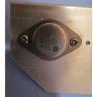 Транзистор: 3DD207 с радиатором