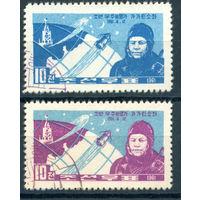 КНДР 1961 Гагарин серия 2м гаш