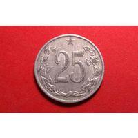 25 геллеров 1963. Чехословакия.