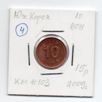 10 вон Южная Корея 2009 года (#4)