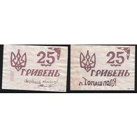 Состаренная копия Бофона (УОП) n122