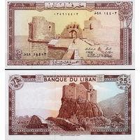 Ливан  25 ливров  1983 год  UNC