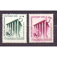 Германия Садоводческая выставка (**) 1939 г