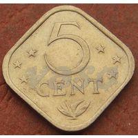 4842:  5 центов 1971 Антиллы