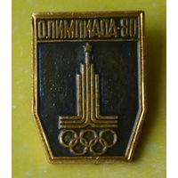 Олимпиада 80. 793.