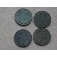 3 копейки четыре штуки империи империи лот w 54