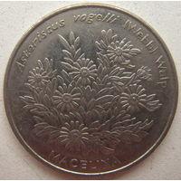 Кабо-Вербе 50 эскудо 1994 г. Цена за 1 шт. (gl)