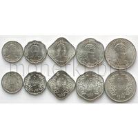 Мьянма (Бирма) 5 монет 1966 года. Генерал Аун Сан