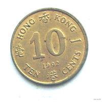 Гонконг 10 центов 1992