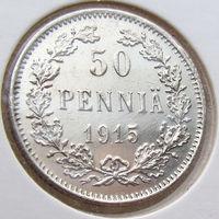Россия для Финляндии, 50 пенни 1915 года (S), состояние AU-Unc, серебро 750/ 2,54 г, Биткин #406