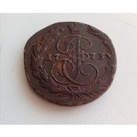 Пятак 1773 год ЕМ