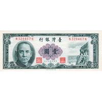 Тайвань, 1 юань, 1961 г., UNC