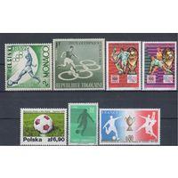 [560] Спорт.Футбол. 7 чистых марок без клея.
