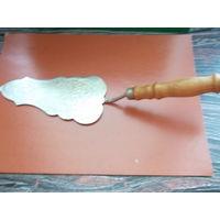 Лопатка для торта Мельхиор СССР