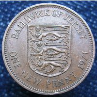W: Джерси 1 новый пенни 1971 (602)